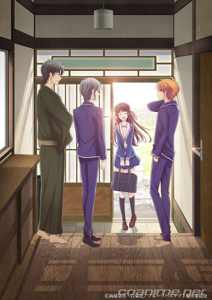 Fruits Basket new anime