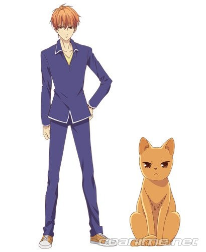 Kyo Sohma - Fruits Basket