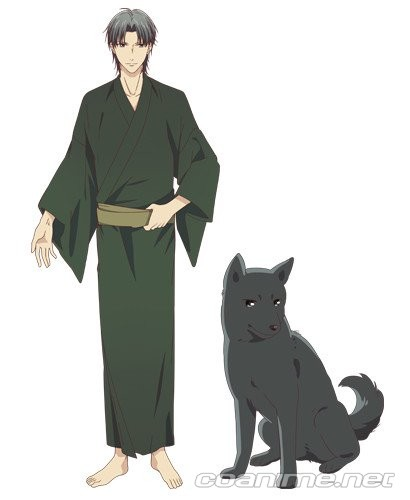 Shigure Sohma - Fruits Basket