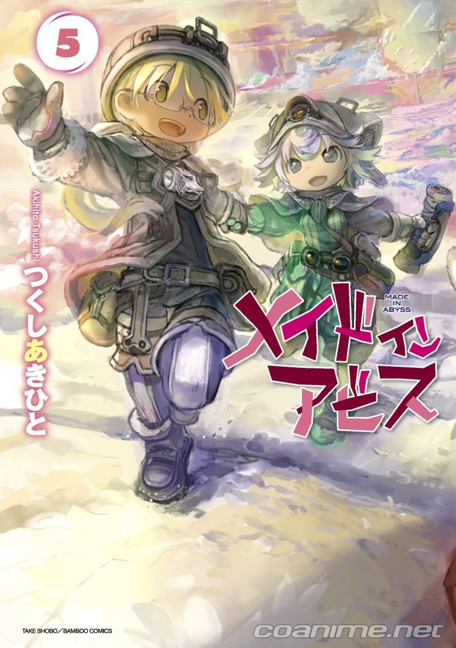 Made in Abyss: Hourou Suru Tasogare - Coanime