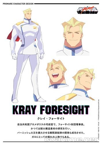 Kray Foresight